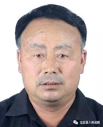 宝应县人民法院悬赏公告
