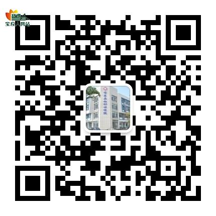 宝应县妇幼保健院微信公众服务号你所不知道的功能