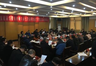 宝应县消协召开六届七次理事会暨3.15协调会