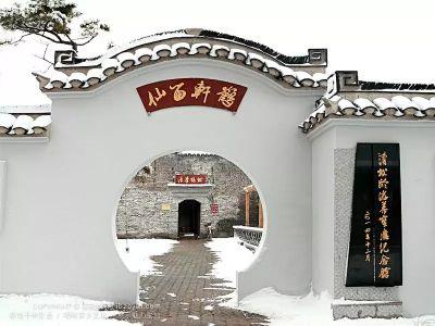 蒲松龄游幕宝应纪念馆记录片