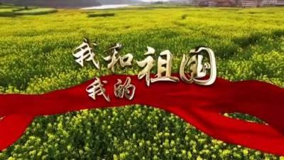 宝应县安宜镇建管站党支部大力开展爱国主义教育活动