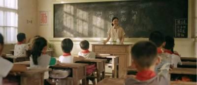 今天,为中国共产党打个广告