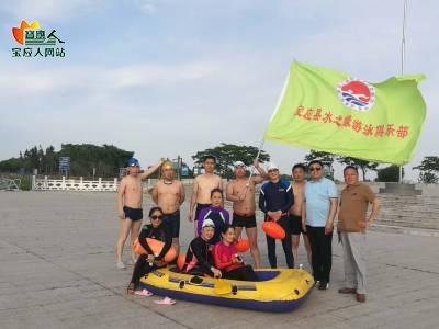 县水之缘游泳俱乐部赴白马湖开展游泳训练活动