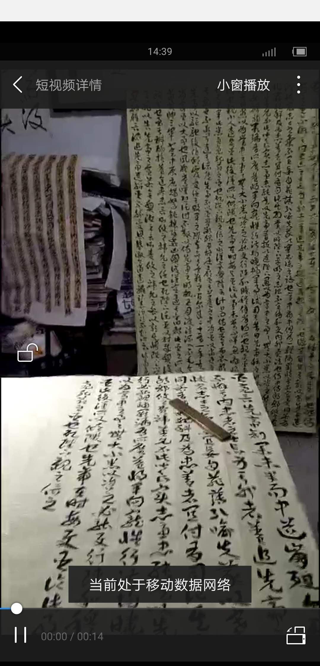 中书协会员张泽民老师创作中
