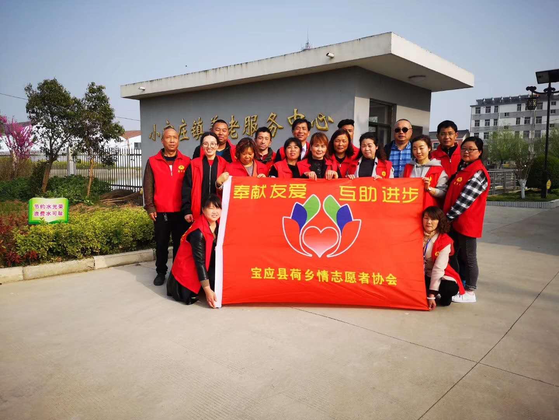 荷乡情志愿者协会第93期小官庄敬老院常规服务之行