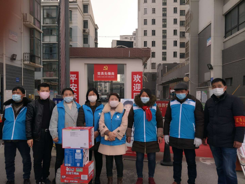 宝应云鸽爱心协会在一次慰问罗巷社区南方凤凰城与画川社区