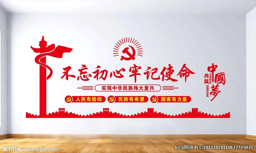"""【党建引领公益红色创投】云鸽""""爱心工具包""""常规活动"""